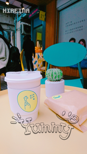 20171226-GinGin Coffee-1.jpg